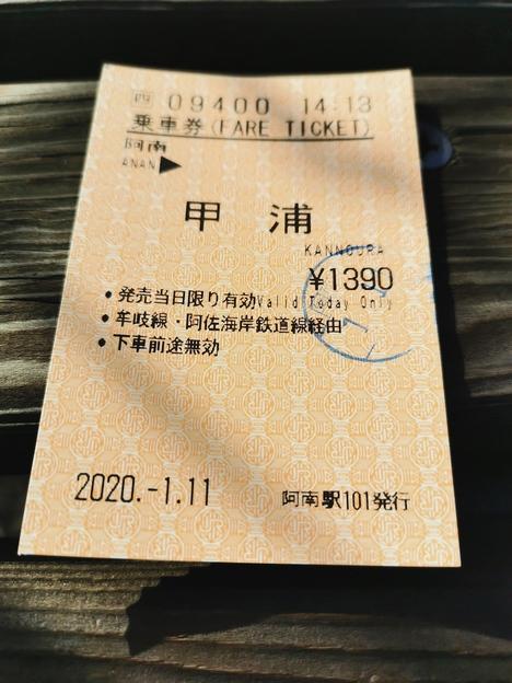2020-01-11 14.18.07.jpg